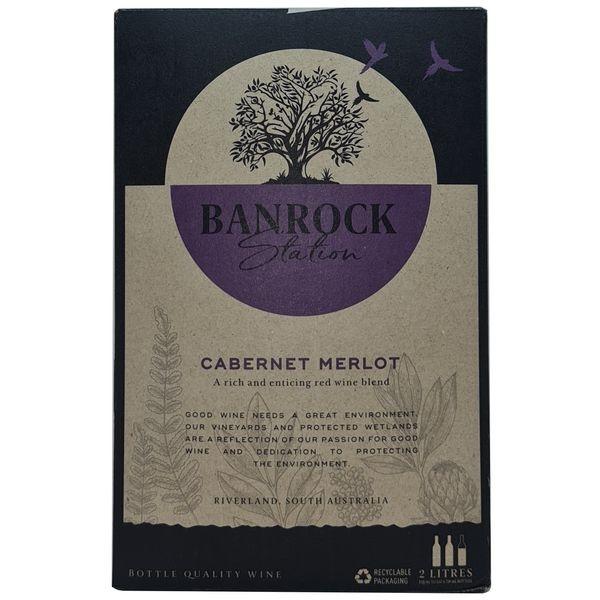 Vang bịch Banrock Station Cabernet Merlot 2L (Úc) 2000 ml