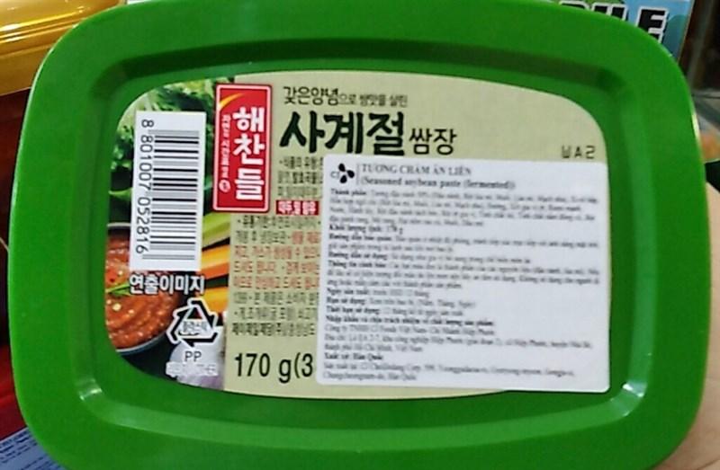 Tương chấm ăn liền Hàn Quốc - hộp 170g
