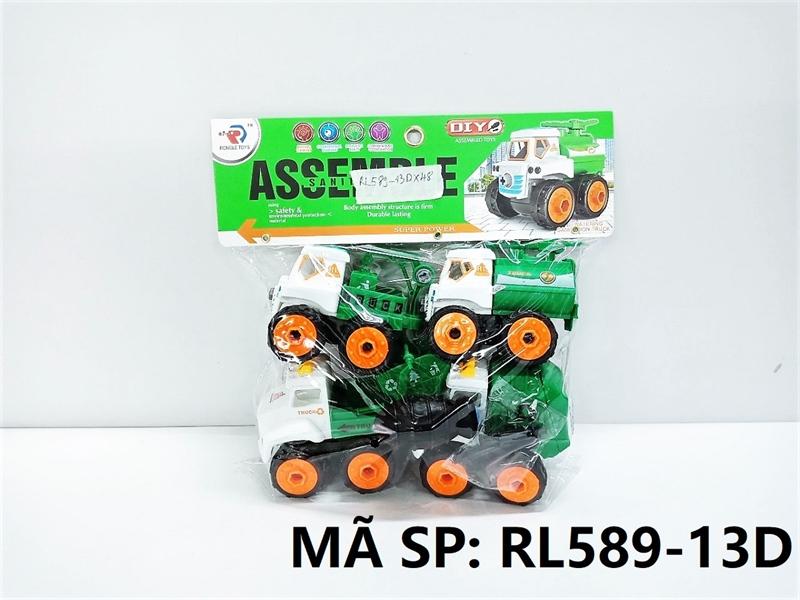 RL589-13D TÚI XE CT VỆ SINH TRỚN 4C ĐỦ MẪU + ỐC VÍT (PVC) Assemble Sanitation