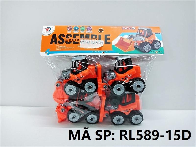 RL589-15D TÚI XE CT TRỚN 4C ĐỦ MẪU + ỐC VÍT (PVC) Assemble Engineering