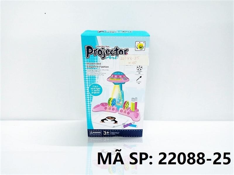 22088-25 HỘP ĐÈN PIN ĐĨA BAY CHIẾU HÌNH + VIẾT MÀU + GIẤY Projector Art