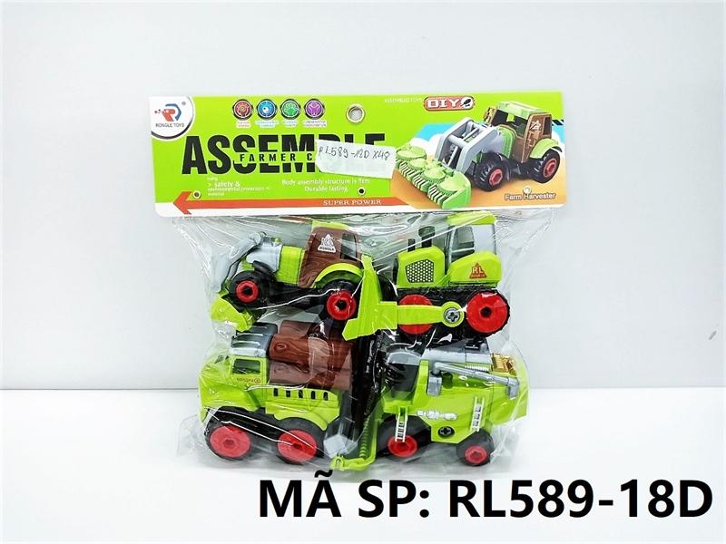 RL589-18D TÚI XE NÔNG NGHIỆP TRỚN 4C ĐỦ MẪU + ỐC VÍT (PVC) Assemble Farmer Car