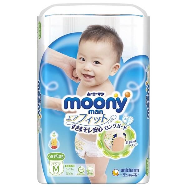 Bỉm Moony M58 quần