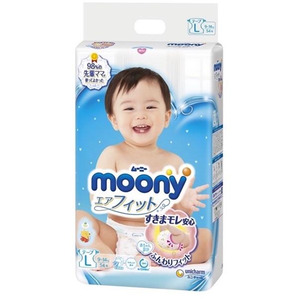 Bỉm Moony L54 dán