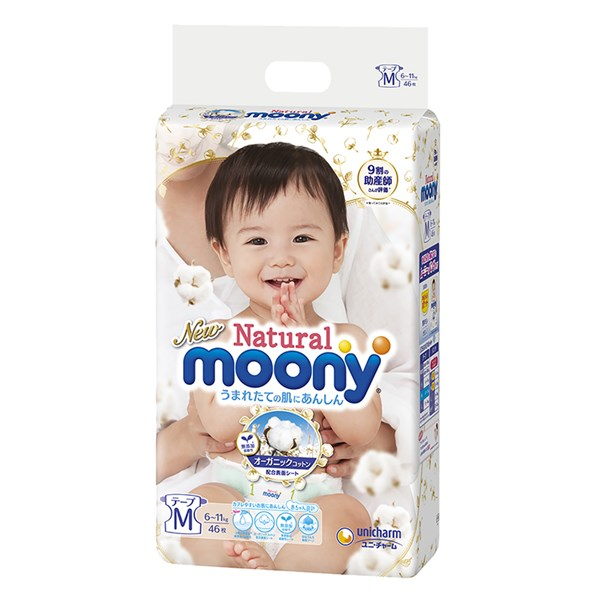 Bỉm Moony Natural M46 dán (5-10kg)