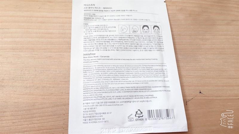 Mặt nạ Innisfree Skin Clinic Mask Ceramide 20ml