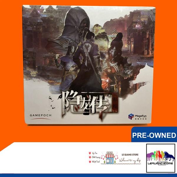 Đĩa Game PS4: Hidden Dragon: Legend [Premium Edition]