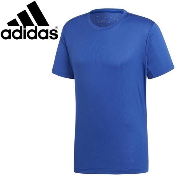 Áo Adidas Climachill CE081