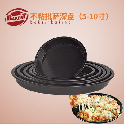 Khay Pizza Bakest (26cm)