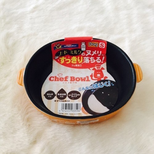 Tô cat chef bowl (korea)