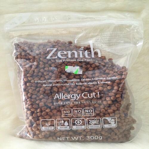 PR thức ăn hạt mềm cho con 300 g