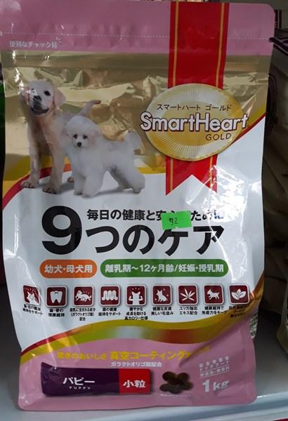 CS Thức ăn smartheart gold puppy 1kg