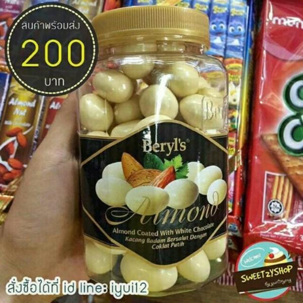 Kẹo Beryl's - Combo mix 3 vị