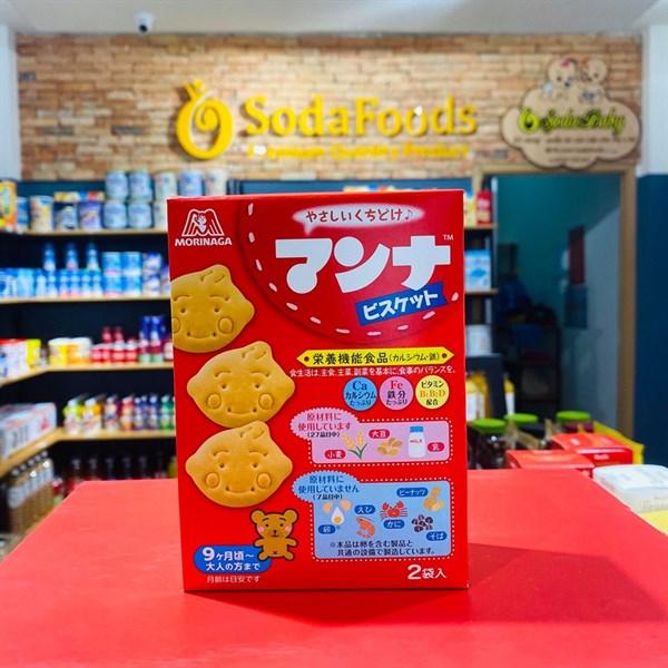 Bánh ăn dặm Morinaga Nhật 7 tháng