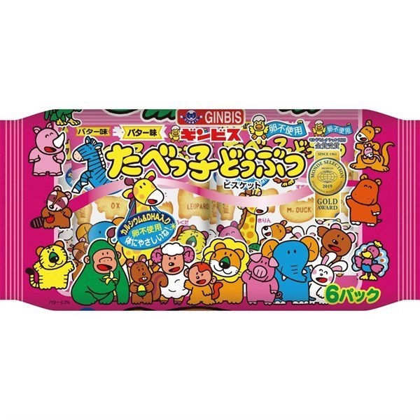 Bánh quy hình thú Ginbis Nhật đỏ (6 gói)