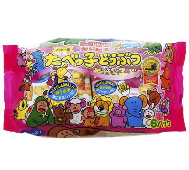Bánh quy hình thú Ginbis Nhật hồng (6 gói)