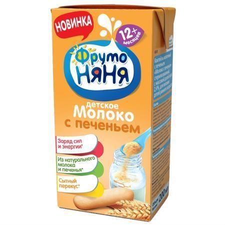 Sữa Fruto vị bánh bích quy 200ml (Ban ngày)