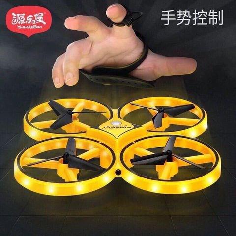 đồ chơi 4 cánh bay Q33 điều khiển bằng tay