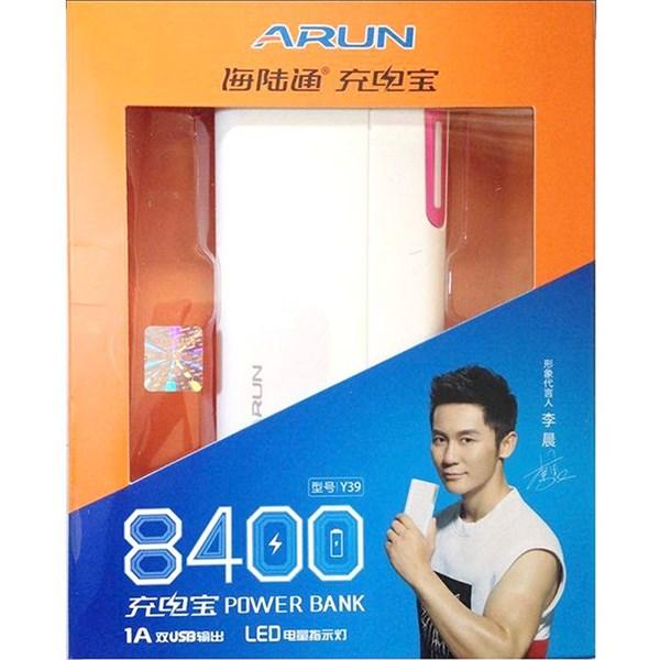 Pin dự phòng Arun 8400mah