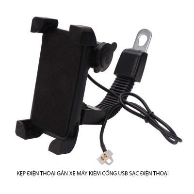 Kẹp điện thoại trên xe máy ra cổng usb sạc điện thoại