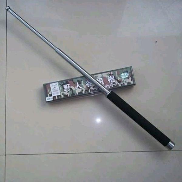 Gậy 3 khúc tự vệ baton