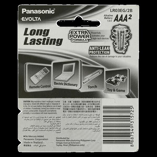 Pin Evolta Panasonic LR03EG/2B - AAA - vỉ 2 viên