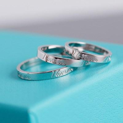 """Tiffany Ring """"I Love You"""""""