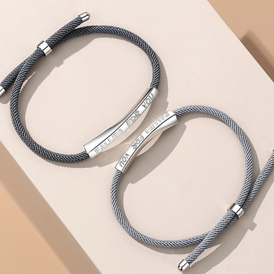 Couple Fallen For You Silver Bar Rope Bracelet