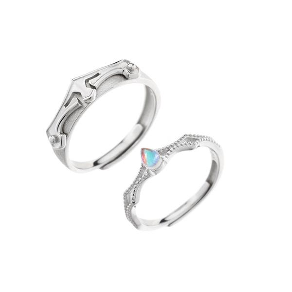 Couple Zoriana Silver Ring