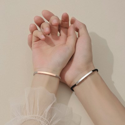 Couple Silver Bar Rope Bracelet